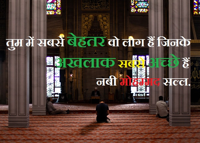 Best Islamic DP Quotes_Islam Sunnat