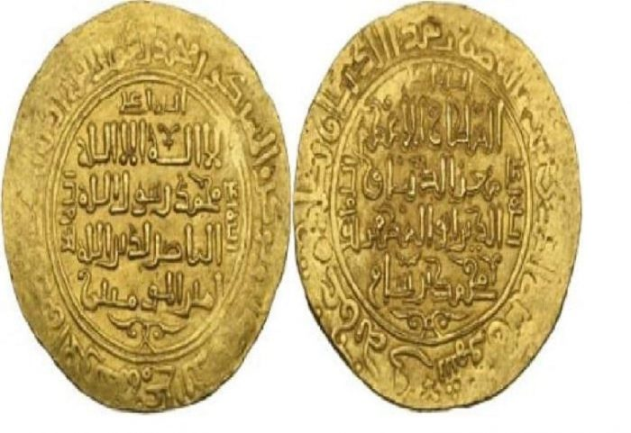 Coin Auction- A 1205AD period gold coin of the Sultan who laid the foundation of Muslim rule in India is going to be sold_ Islam Sunnat_Image Source_Google